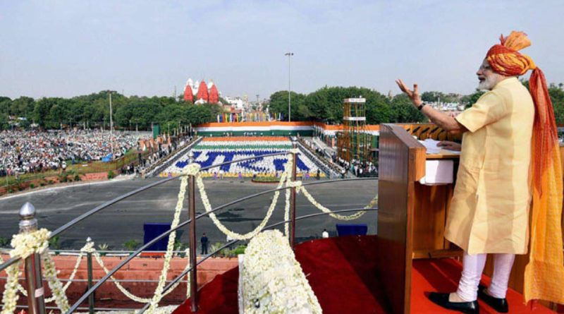 74th-Independence-Day-inspiring-quotes-from-PM-Modis-Independence-Day