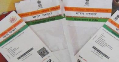Andhra police bust fake Aadhaar racket, arrest eight