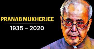 Pranab Mukherjee, former President, passes away at 84