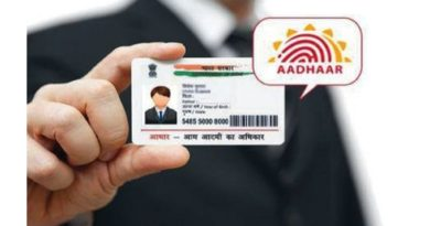 Your Aadhaar card may be prone to misuse. Follow these steps to prevent it
