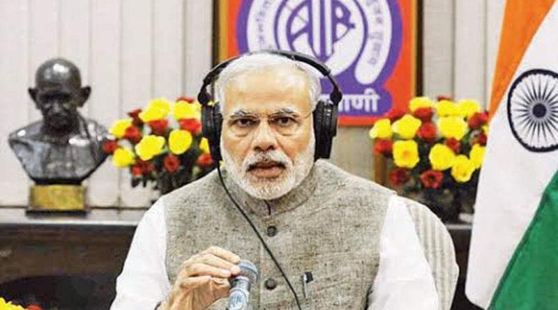 PM Modi to address 69th episode of Mann Ki Baat programme