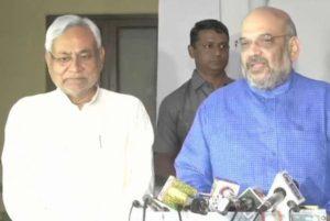 JD-U, BJP reach 50-50 seat share deal in Bihar, uncertainty continues over LJP