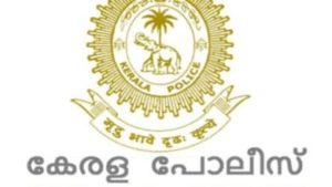 All police stations in Kerala to become child-friendly